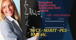 DIRECT ADMISSION IN RV COLLEGE OF ENGINEERING BANGALORE 2018