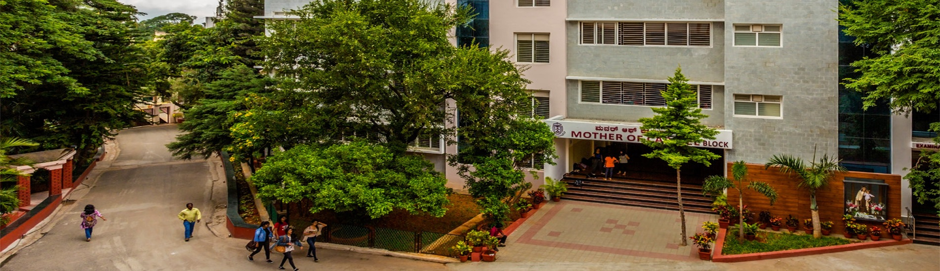how-to-get-admission-in-mount-carmel-college-bangalore