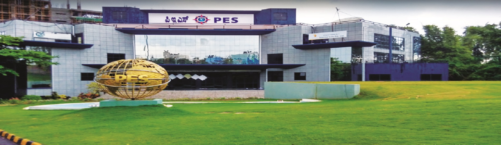 pes-institute-of-technology-pesit-hostel-fee-structure