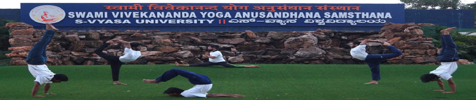 Swam-Vivekananda-Yoga-Anusandhana-Samsthana