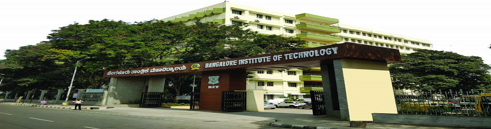 how-to-get-direct-management-quota-admission-bangalore-institute-of-technology-bit-bangalore