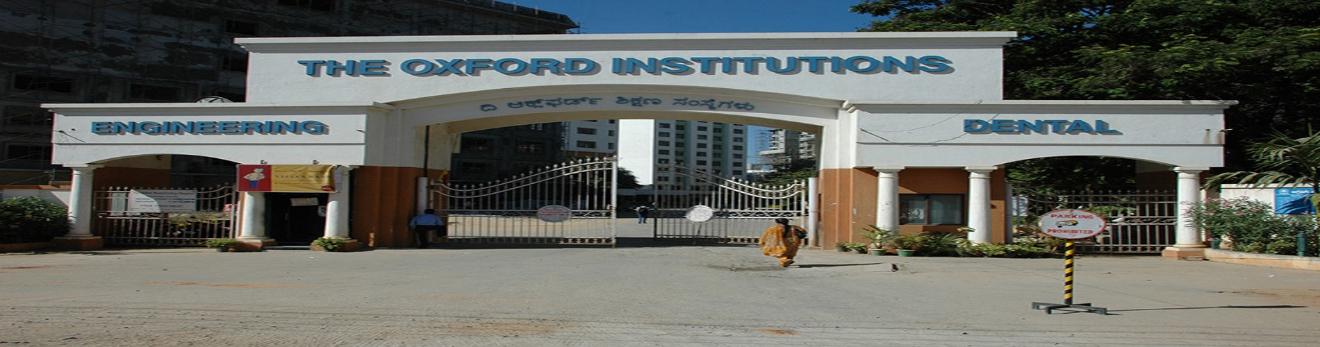 how-to-get-direct-management-quota-admission-oxford-dental-college-and-hospital-bangalore