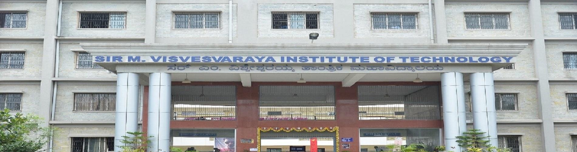 mvit-bangalore-admission